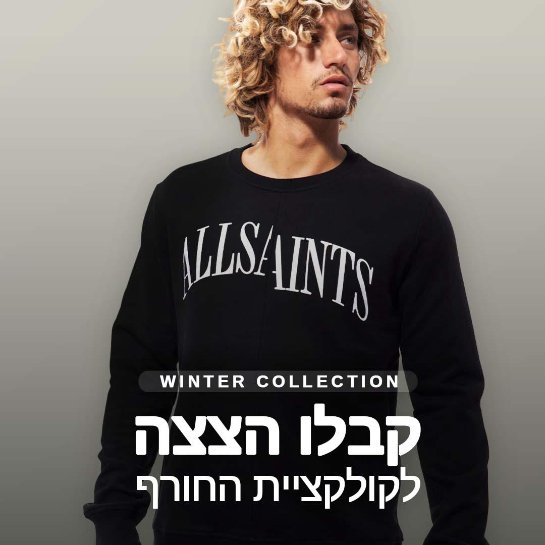 Facebookaswebsite_Winter Collection V2-2