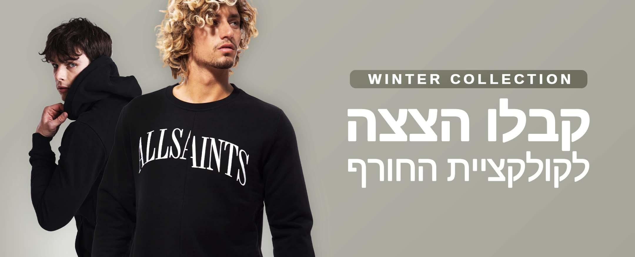 Website_Winter Collection V2